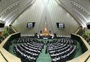 دهیاری های با رای نمایندگان مجلس از پرداخت مالیات معاف شدند