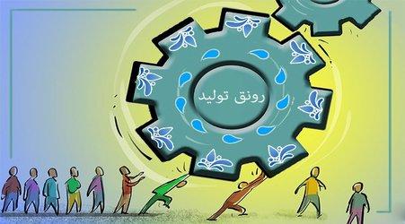 تخصیص ۲۸۲ متر مکعب آب به واحدهای صنعتی و خدماتی در اسلامشهر
