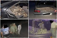 ۲ نفر متخلف در منطقه حفاظت شده هلن چهارمحال و بختیاری دستگیر شدند