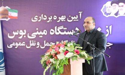 مسئولان ارشد استان در ایجاد اشتغال و رونق اقتصادی همدل هستند/ عقب  ...