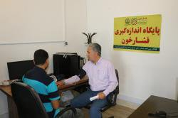 اجرای طرح بسیج ملی کنترل فشارخون در فرهنگسراهای شیراز