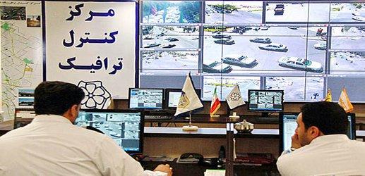 مدیر مرکز کنترل ترافیک...