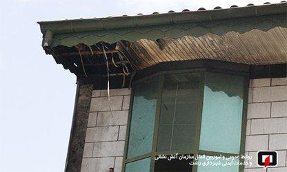آتش گرفتن ایزوگام، علت آتش سوزی سقف آپارتمان دو طبقه در رشت/آتش نشانی رشت