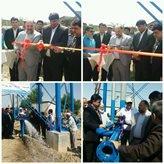 مخزن هوایی ۱۰۰ مترمکعبی آب روستای یلمه خندان در شهرستان آققلا افتتاح شد