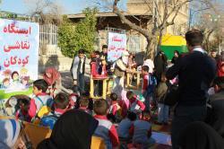دومین برنامه «شهر دوستدار کودک» برگزار می شود