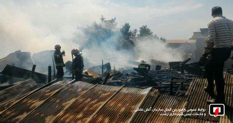 آتش سوزی گسترده در بلوار امام رضا (ع) رشت/آتش نشانی رشت