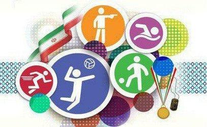 زمان ثبتنام در مدارس ورزشی شهرداری تبریز تمدید شد
