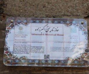 نصب پلاک خانه های تاریخی بر سر در خانه تاریخی اکبرزاده