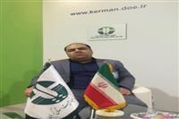 انتصاب سرپرست اداره برنامه ریزی و منابع اداره کل حفاظت محیط زیست استان کرمان