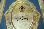 معاون اقتصادی و رییس سازمان سرمایهگذاری و مشارکتهای شهرداری مشهد  ...