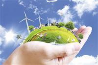 ابلاغ آیین نامه اجرایی «برنامه مدیریت سبز» به دستگاههای اجرایی
