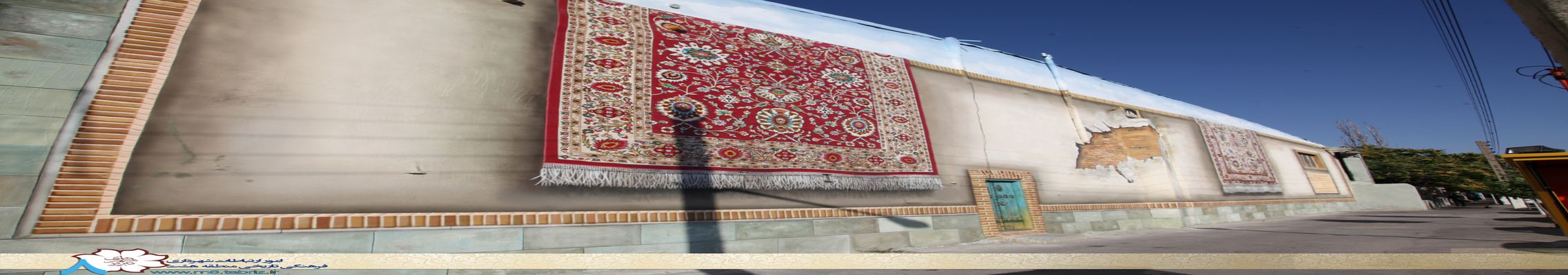 وسیعترین و زیباترین نقاشی دیواری فرشهای تبریز تکمیل شد