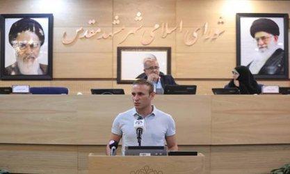 حمایت های شورای شهر مشهد، نقطه عطفی در عملکرد فصل  ...