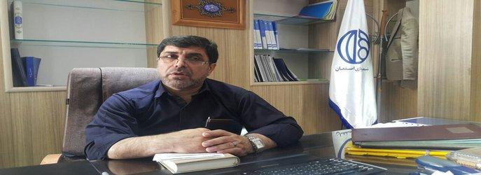 استراتژی چابکسازی شهرداری اصفهان چیست؟