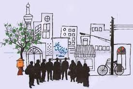 آغاز گام دوم انتخابات مجامع داوطلبی شوراهای اجتماعی در ۳۹ محله شهر  ...