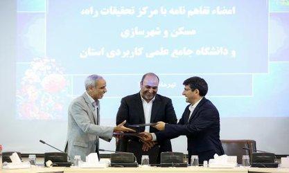انعقاد تفاهمنامه همکاری ۳ جانبه شهرداری مشهد، مسکن و شهرسازی و  ...