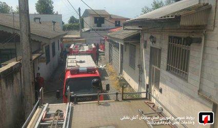 پوشش ۷۷ مورد حریق و حادثه توسط آتش نشانان شهر باران در ۷۲ ساعت گذشته /آتش نشانی رشت