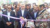 نخستین شبکه فاضلاب روستایی لرستان به بهرهبرداری رسید/ افتتاح مجتمع آبرسانی غلامان شهرستان خرم آباد