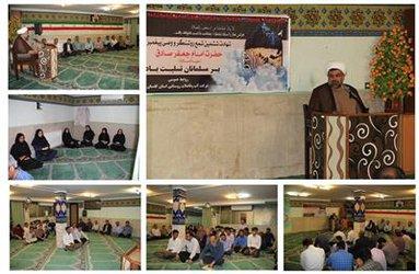 برگزاری مراسم عزاداری به مناسبت شهادت امام صادق(ع) در شرکت آبفار گلستان