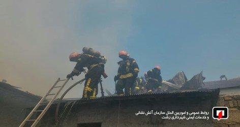 پوشش ۷۶مورد حریق و حادثه توسط آتش نشانان شهر باران در ۷۲ ساعت گذشته /آتش نشانی رشت