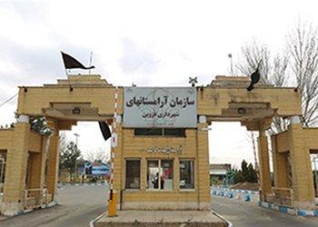 ۳۰۵ فوتی درخرداد ماه سال جاری در آرامستانهای قزوین پذیرش شد