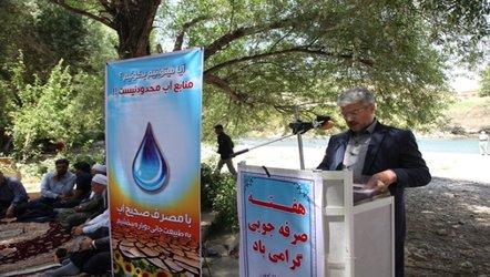 کارکاه آموزشی ویژه شورای روحانیون و مسئولان شهرستان بوکان برگزار شد