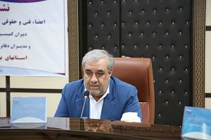 برگزاری نشست اعضاء فنی و حقوقی کمیسیون های رسیدگی به صدور...