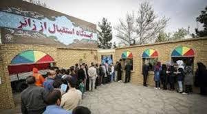 آغاز فعالیت ایستگاههای استقبال از زائر در مبادی ورودی مشهد