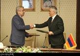 شانزدهمین اجلاس کمیسیون مشترک همکاریهای ایران و ارمنستان به کار خود پایان داد/ امضای تفاهمنامه همکاری اقتصادی، تجاری بین دو کشور