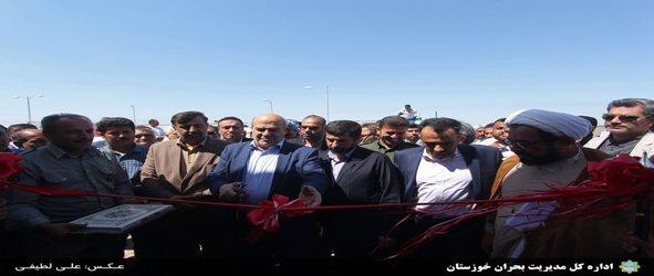 آیین افتتاحیه ایستگاه پمپاژ انتقال آب کارون به تالاب شادگان