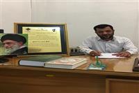 جلسه شورای فرماندهی پایگاه مقاومت بسیج امیرالمومنین (ع) اداره کل حفاظت محیط زیست گیلان برگزار شد .