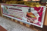 گزارش تصویری از جشن ولادت حضرت معصومه(س)، روز دختر و آغاز دهه کرامت در اداره کل حفاظت محیط زیست استان کرمان