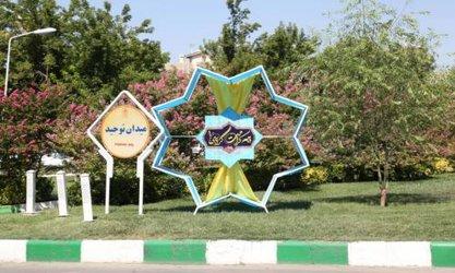 فضاآرایی سیمای شهر مشهد به مناسبت فرارسیدن ایام دهه کرامت