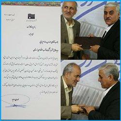 تقدیر مهندس حاج رسولیها، مدیر عامل مدیریت منابع آب کشور از...