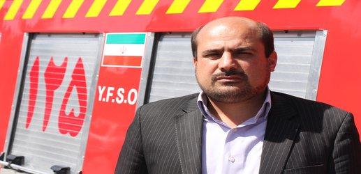 رئیس سازمان آتشنشانی و...