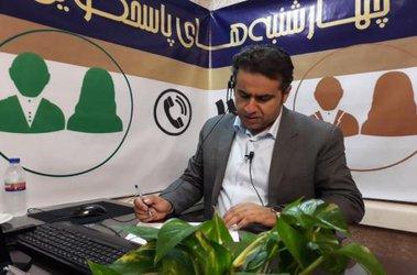 اولویت بندی آسفالت معابر شهر بر اساس درخواست مردمی ۱۳۷
