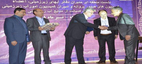 از تلاشهای صادقانه و سی سال کار کارشناسی مهندس فتح اله محسنی پور تجلیل به عمل آمد