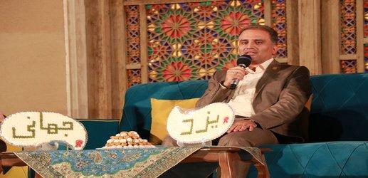 شهردار یزد تاکید کرد: رسالت...