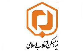 ۲۴ واحد باقی مانده از پروژه تعاونی وحدت مسکن مهر واقع در سایت مسکن مهر شهر آشتیان