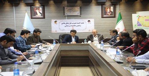 برگزاری جلسه کمیته تصویب طرح های هادی وتعیین محدوده روستایی