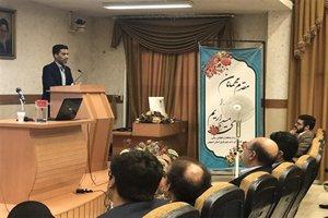 برگزاری دومین مراسم تحلیف مهندسان در استان اصفهان