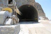 بازگشایی و پایان حفر تونل چهار طاق در محور ارتباطی بخش منج لردگان