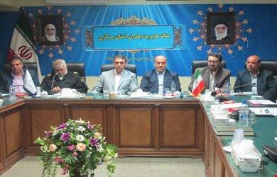 برگزاری جلسه شورای هماهنگی مدیریت بحران و تقدیر از بحران یار ها در مناطق سیل زده