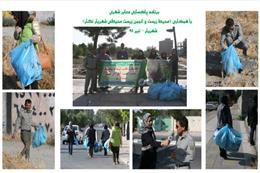 اجرای برنامه پاکسازی معابر شهری در شهریار