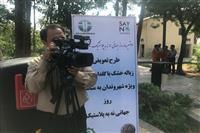 گرامیداشت روز جهانی نه به پلاستیک در کرمان با حضور مدیر کل حفاظت محیط زیست و شهردار کرمان