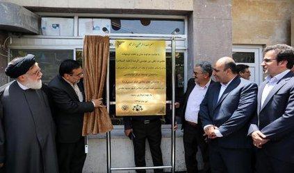 ساختمان آسایشگاه جانبازان امروز در مشهد افتتاح شد