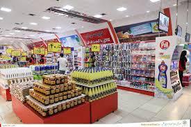 """عرضه حبوبات تنظیم بازار در فروشگاههای """"شهرما"""""""