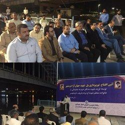 آئین افتتاح پروژه نورپردازی پل شهید جهان آرا خرمشهر به طول ۴۰۵ متر توسط شهرداری خرمشهر