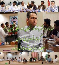 اولین دیدار اعضای شورای شهر،شهرستان و شهردار با فرماندار ویژه شهرستان ایرانشهر