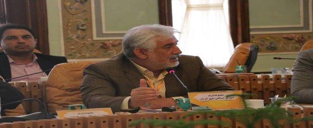 نقش شوراهای اسلامی شهر در توسعه گردشگری داخلی